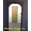 Установка межкомнатных дверей и арок