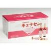 Японский CURACEN ( скидка около 20% ) плацентарный препарат