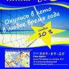 Центр пляжных видов спорта, круглый год,  для детей и взрослых.