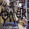 КМПЭВЭВнг (А) -LS судовой кабель купить из наличия,  цена