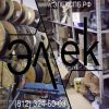 КМПВЭВнг (А) -LS судовой кабель купить из наличия,  цена