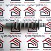 Пакер инъекционный (инъектор)  18х105 (18*105)  (18/105)  пластикй с обрат клапа