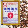 Высокоэффективное средство от тараканов. Новинка