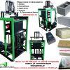 Мини станки по производству 4х.сл. теплоблоков под мрамор и других стройматериал