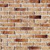 Камень декоративный для внутренней отделки стен Гипсовый
